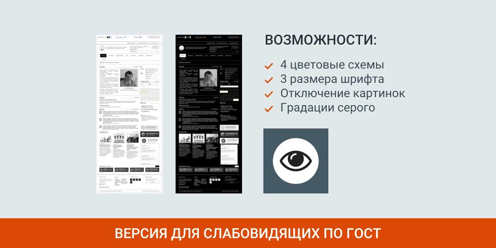 Создание сайтов сельских поселений топ 10 интернет сайтов украины